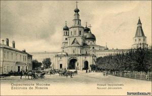 14_Monastir_vhod