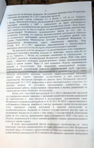 IMG_2388
