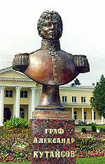 kutaysov-pamyatnik_v_rozhdestveno