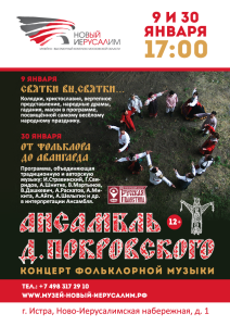 МВК_анс_покровского_web
