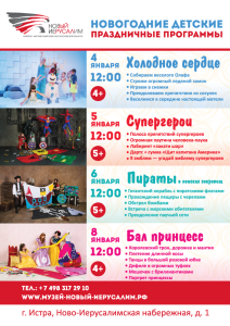 МВК_детские_программы_web